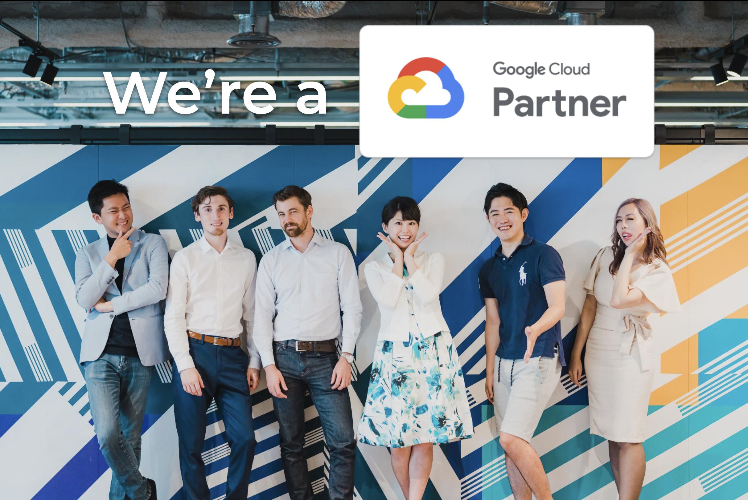 パナリットが Google Cloud (™)のパートナーに認定されました